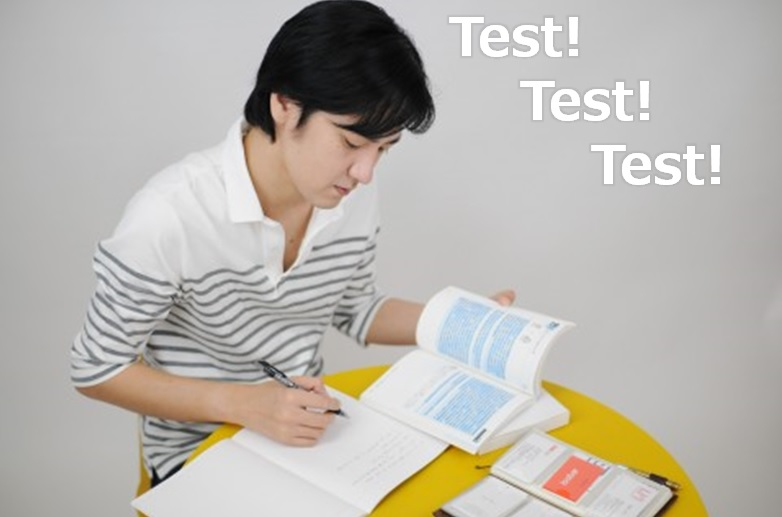 テストテストテスト